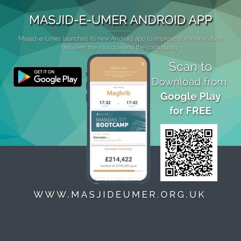 Masjid App Android